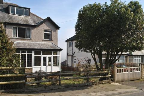 3 bedroom semi-detached house for sale - Aireville Avenue, Frizinghall, BD9 4EW