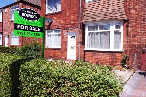 2 bedroom flat - Deneholm, Wallsend - Two Bedroom Ground Floor Flat