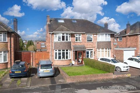 4 bedroom semi-detached house for sale - Daleway Road, Coventry