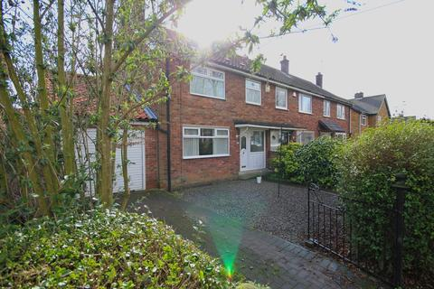 3 bedroom end of terrace house for sale - The Parkway, Cottingham, HU16