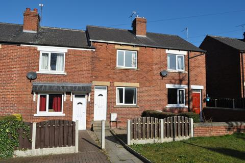 2 bedroom terraced house to rent - Bishop Hill, Woodhouse, SHEFFIELD