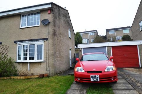 2 bedroom semi-detached house for sale - Thorndale Rise, Bradford,