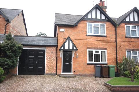 2 bedroom semi-detached house for sale - Lugtrout Lane, Solihull, West Midlands, B91