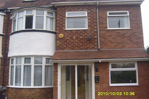 1 bedroom house share to rent - Hobs Moat Road, Solihull, Birmingham B92