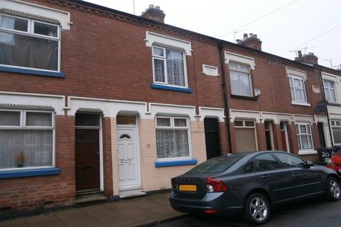 2 bedroom terraced house for sale - Mantle Road, West End, Leicester, LE3