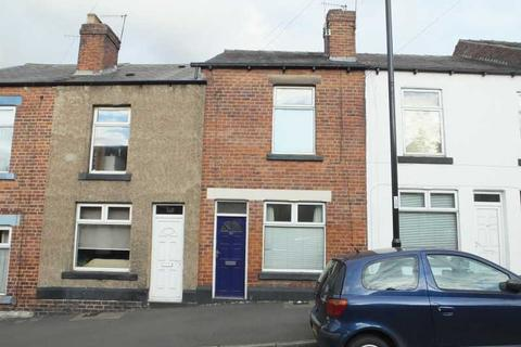 2 bedroom terraced house for sale - Woodseats Road, Woodseats, Sheffield, S8 0PL