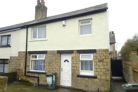 2 bedroom end of terrace house for sale - St Leonards Road, Bradford, West Yorkshire, BD8