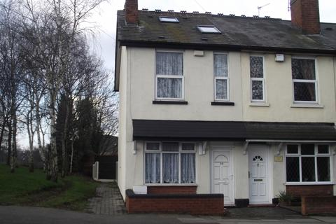4 bedroom terraced house to rent - Rosehill, Willenhall