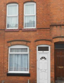 2 bedroom terraced house to rent - Newly available