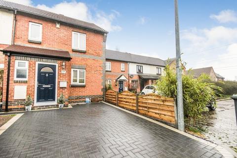 3 bedroom end of terrace house for sale - Burridge Close, Marston Moretaine
