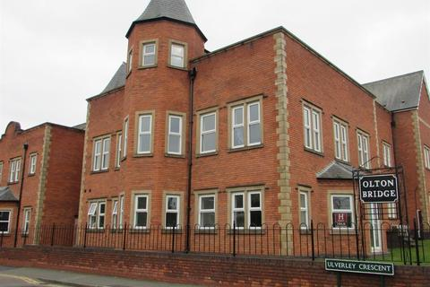 1 bedroom ground floor flat to rent - Warwick Road, Solihull, B92 7AH