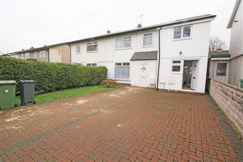 4 bedroom end of terrace house for sale - Aberdulais Road, Gabalfa, Cardiff