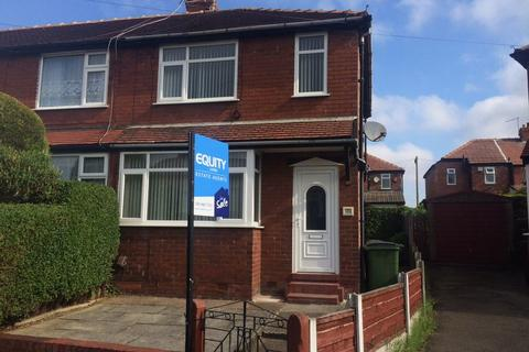 2 bedroom terraced house for sale - Glaswen Grove, South Reddish
