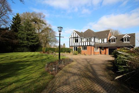 5 bedroom detached house for sale - The Woodlands, Cottingham, HU16