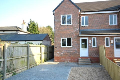 4 bedroom semi-detached house for sale - Inglemire Lane, Cottingham, HU16