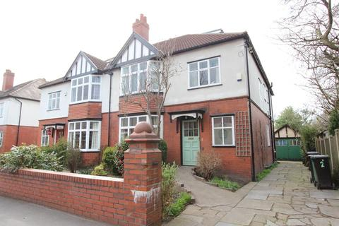 6 bedroom semi-detached house for sale - Cavendish Road, Heaton Mersey