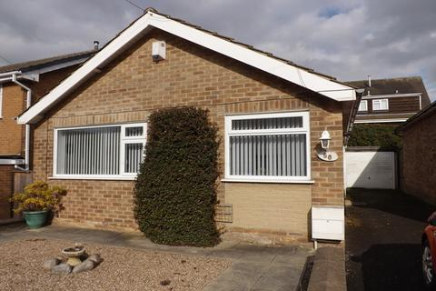 2 bedroom bungalow for sale - Clumber Avenue, Mapperley, Nottingham, NG3