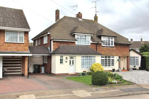 3 bedroom semi-detached house for sale - St. Peters Road, Chelmsford, Essex, CM1