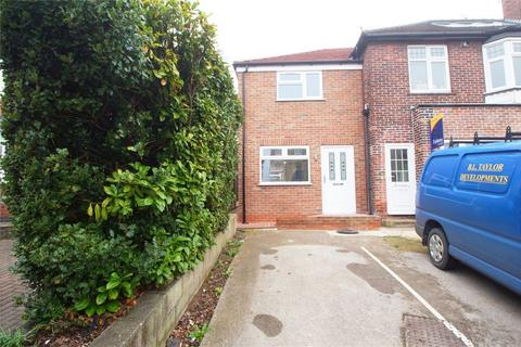 2 bedroom end of terrace house for sale - Yorkshire Court, Acomb Road, York