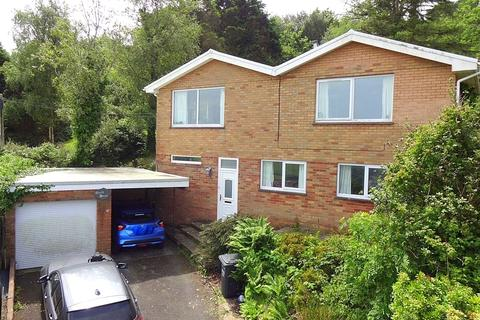 4 bedroom detached house for sale - Croftswood Gardens, Ilfracombe