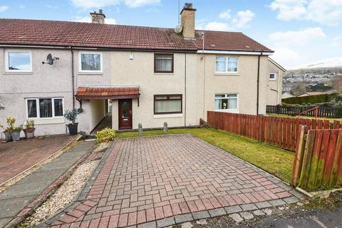 2 bedroom terraced house for sale - Register Road, Kilsyth