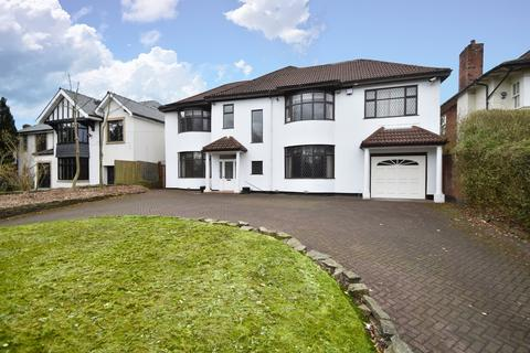 4 bedroom detached house for sale - Sheepfoot Lane, Prestwich, Manchester, M25