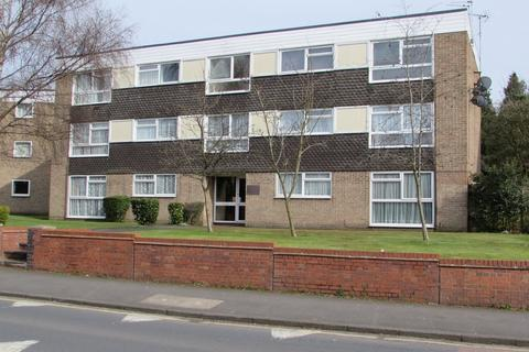 2 bedroom apartment for sale - Kineton Green Road, Solihull