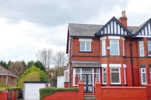 4 bedroom semi-detached house for sale - Rochdale Road, Blackley, Manchester, M9