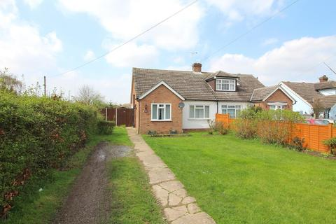 2 bedroom semi-detached bungalow for sale - Arbour Lane, Chelmsford, Essex, CM1