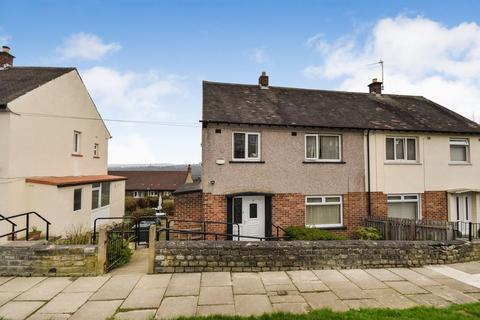 3 bedroom semi-detached house for sale - Lilac Grove, Shipley