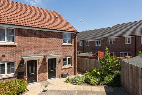 2 bedroom terraced house for sale - Hardwicke Close, York