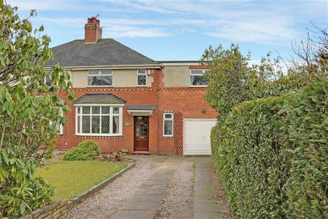3 bedroom semi-detached house for sale - Parkhall Road, Parkhall, Stoke-on-Trent