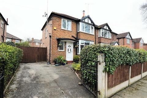 3 bedroom semi-detached house for sale - Rothiemay Road, URMSTON, Manchester