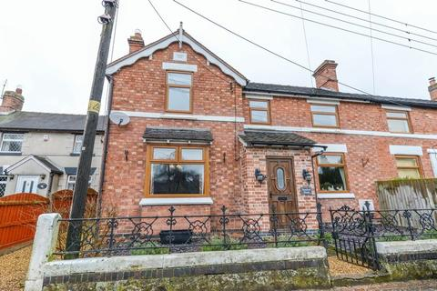 3 bedroom end of terrace house for sale - Wharf Road, Gnosall, Stafford