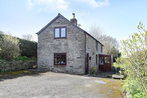 2 bedroom cottage for sale - Hay on Wye 2 miles, Glasbury, HR3