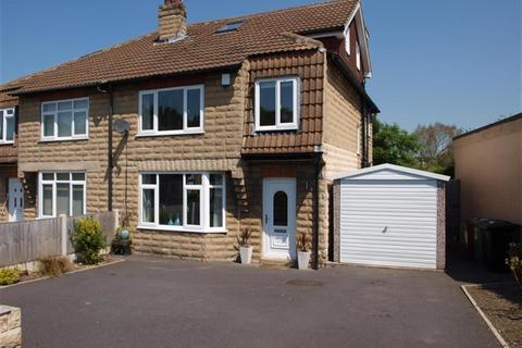 4 bedroom semi-detached house to rent - Buckstone Mount, Leeds, West Yorkshire, LS17 5HS