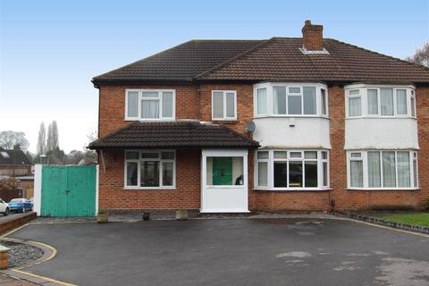 5 bedroom semi-detached house for sale - Plants Brook Road, Sutton Coldfield, B76 1HG