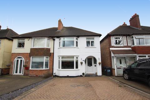3 bedroom semi-detached house for sale - Holly Lane, Erdington, Birmingham, B24 9LA