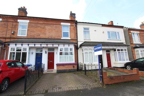 2 bedroom terraced house for sale - Sheffield Road, Sutton Coldfield, B73 5HA