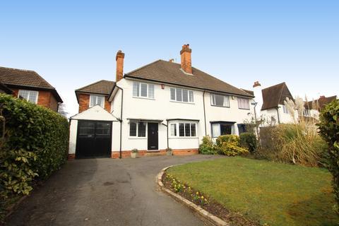 4 bedroom semi-detached house for sale - Orphanage Road, Birmingham, B24 0AA