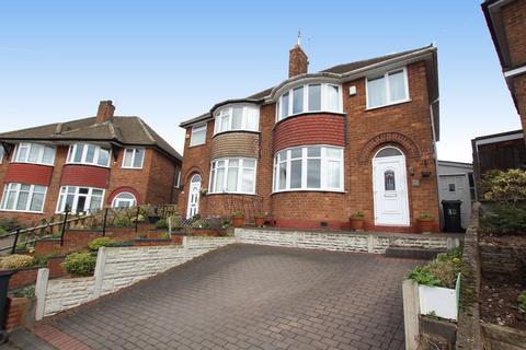 3 bedroom semi-detached house for sale - Sandwood Drive, Birmingham, B44 8SD