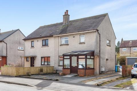 2 bedroom semi-detached villa for sale - 22 Fairweather Place, Newton Mearns, G77 6BX