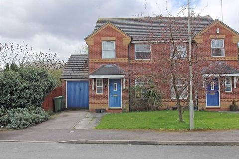3 bedroom semi-detached house for sale - Nether Field Way, Thorpe Astley, Leicester