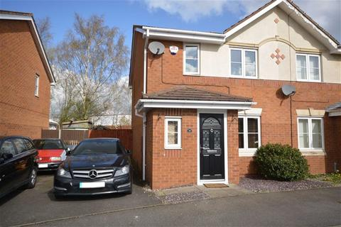 3 bedroom semi-detached house for sale - Towpath Close, Coventry