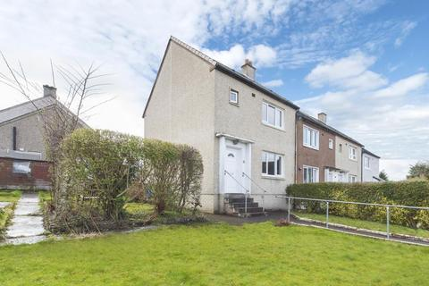 2 bedroom villa for sale - 33 Buckingham Drive, Rutherglen, Glasgow, G73 3NH