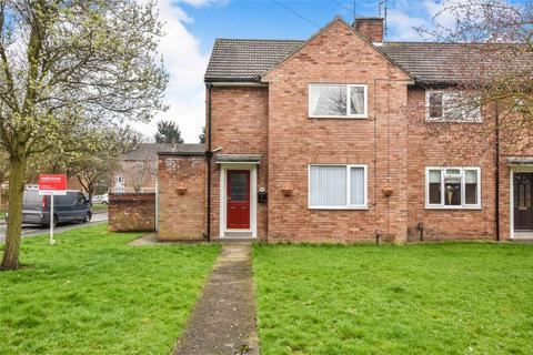 2 bedroom end of terrace house for sale - Fossway, YORK