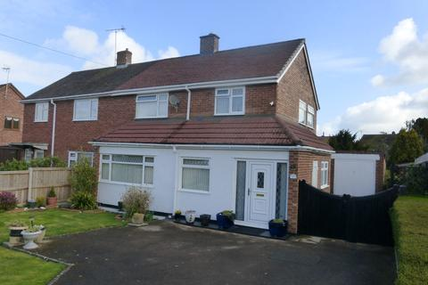 3 bedroom semi-detached house for sale - Brooklands Park, Longlevens, Gloucester, GL2