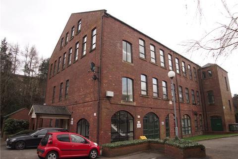 2 bedroom apartment for sale - Victoria Court, Victoria Mews, Leeds, West Yorkshire