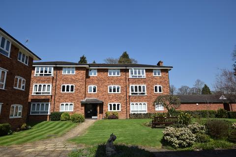 2 bedroom ground floor flat for sale - Alderham Close, Solihull, West Midlands