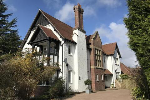 4 bedroom flat for sale - Beaumont Grove, Solihull, B91 1RP